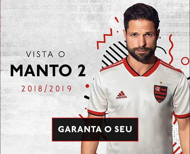 Loja Oficial do Flamengo a2ac5131b8dc4
