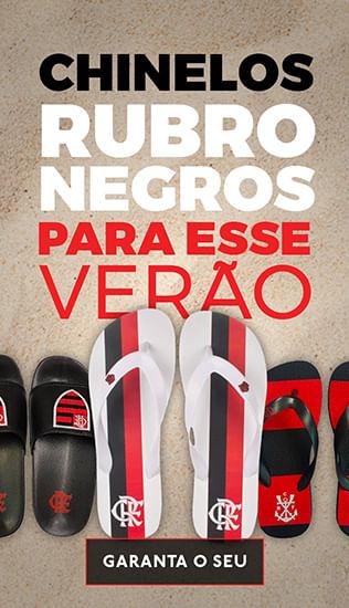 5d5654d285 Loja Oficial do Flamengo
